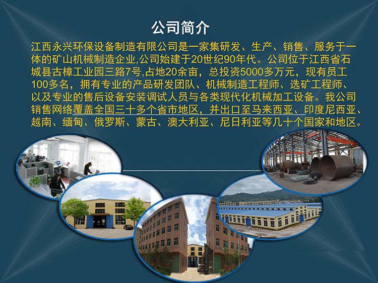 lixinji (3).jpg