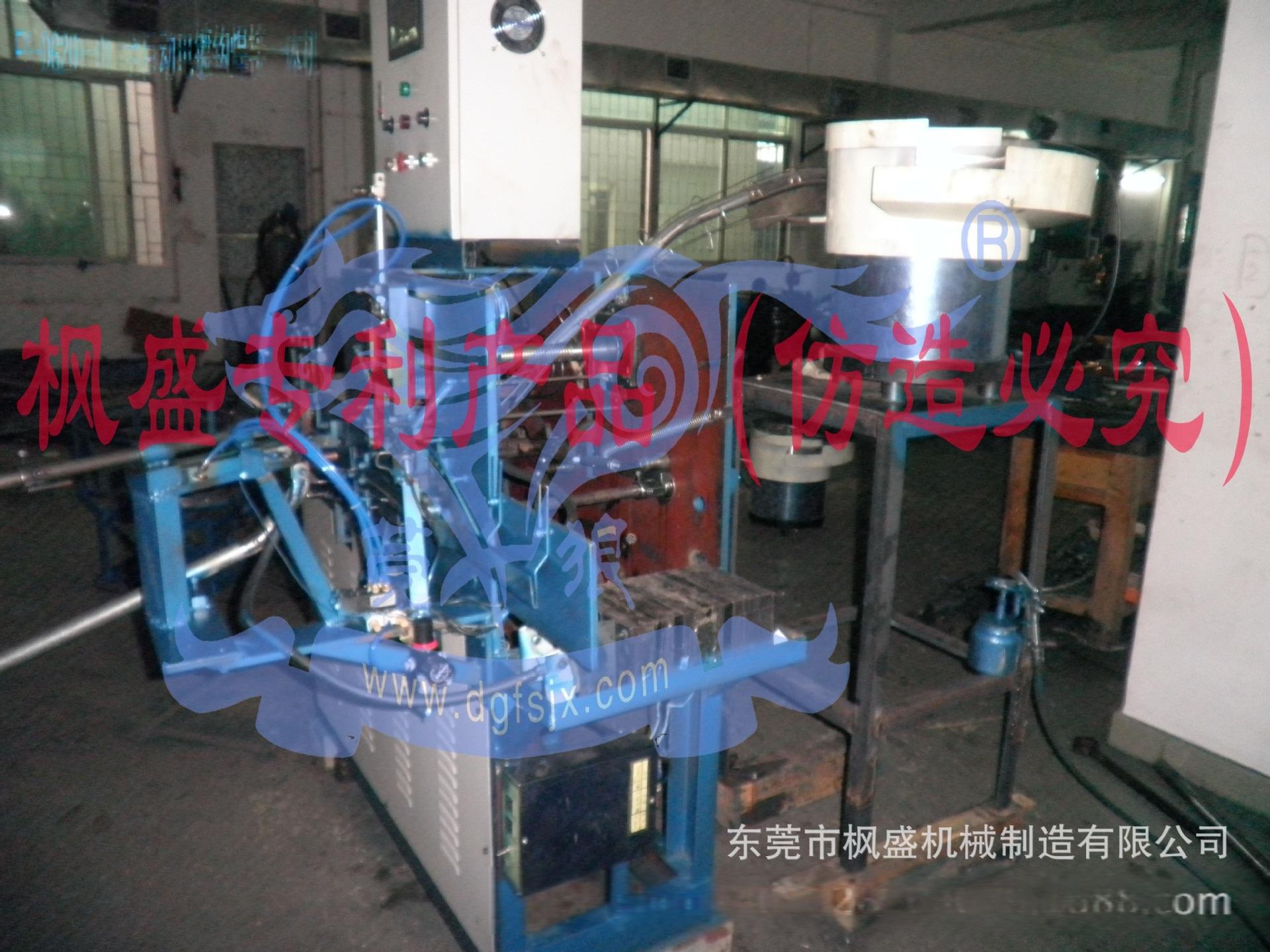 電鍍鉤焊接一體機側面