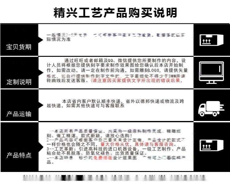 3.购买说明(放详情**一张).jpg