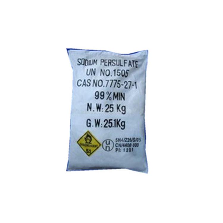 过硫酸钠2