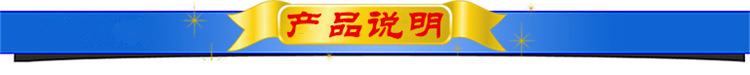 biaoq_副本產品說明