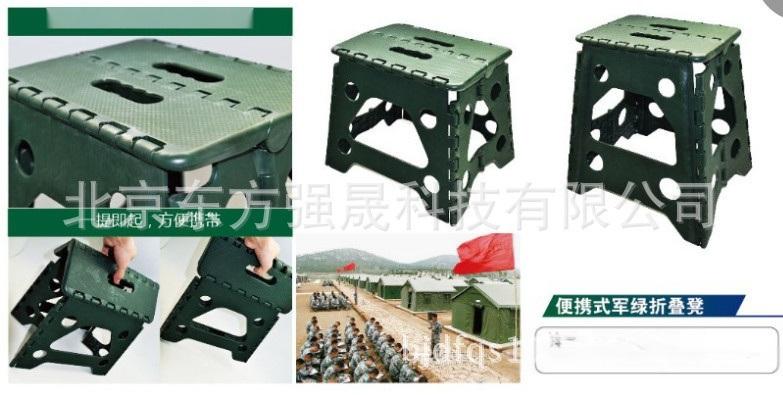 便携式军绿折叠凳·45.jpg