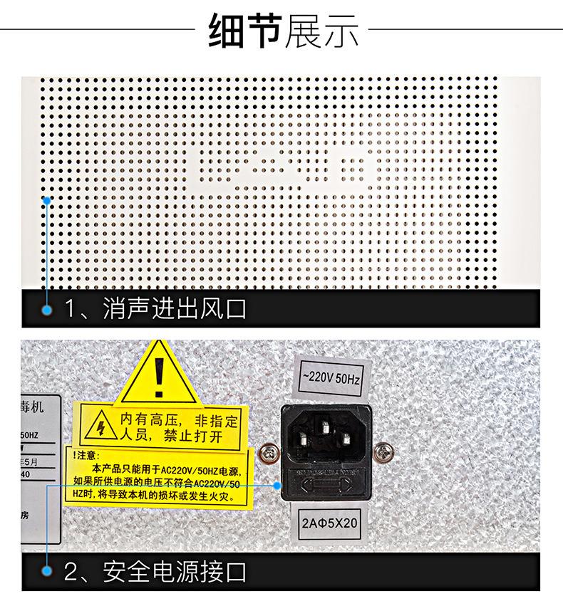 T600吸頂式空氣消毒機-980_13