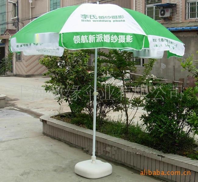 2米4户外广告太阳伞 带底座