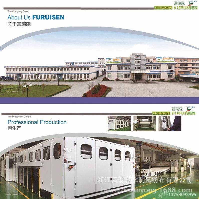 富瑞森厂区和设备