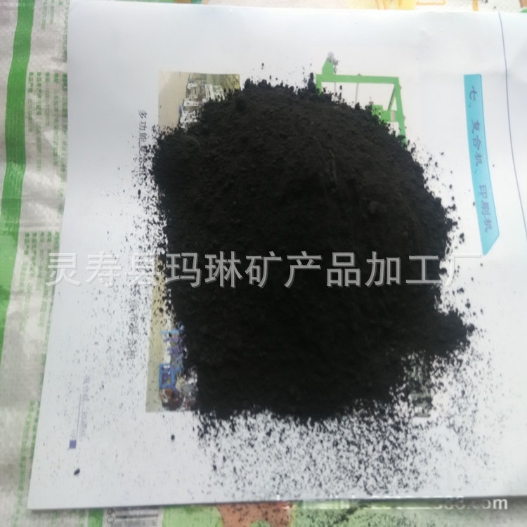 土狀石墨粉4