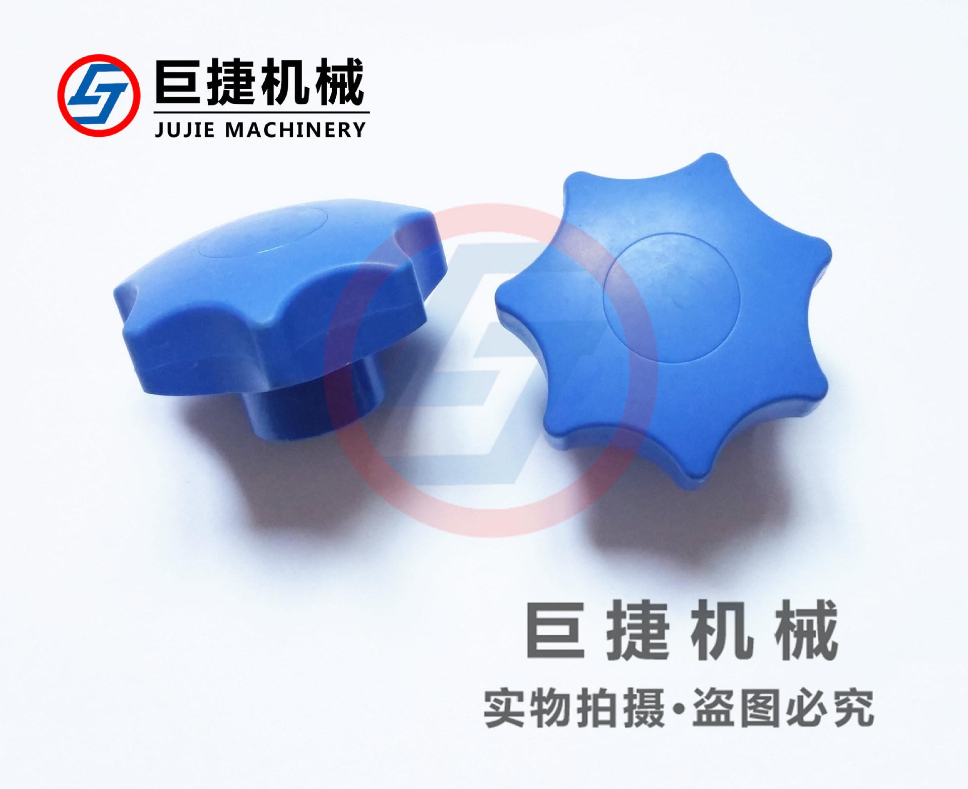 塑料手轮3