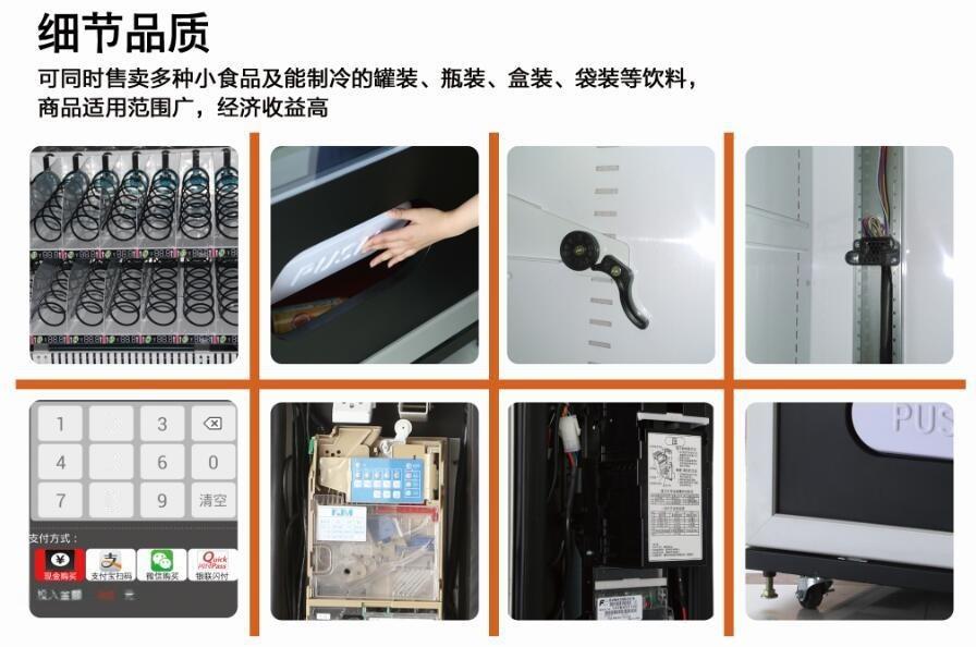 LV-205L-610B-细节展示