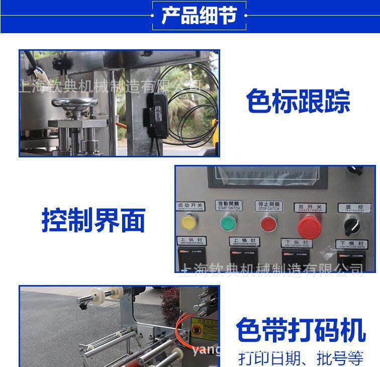 浙江杭州挂耳咖啡包装机零售价格 挂耳咖啡包装机零售批发