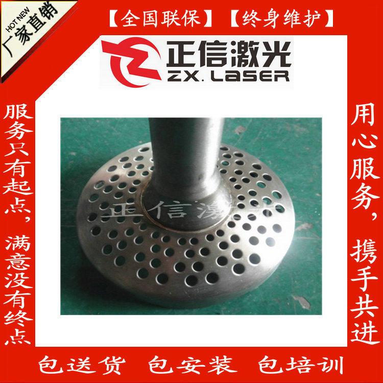单个有空搅拌器焊接