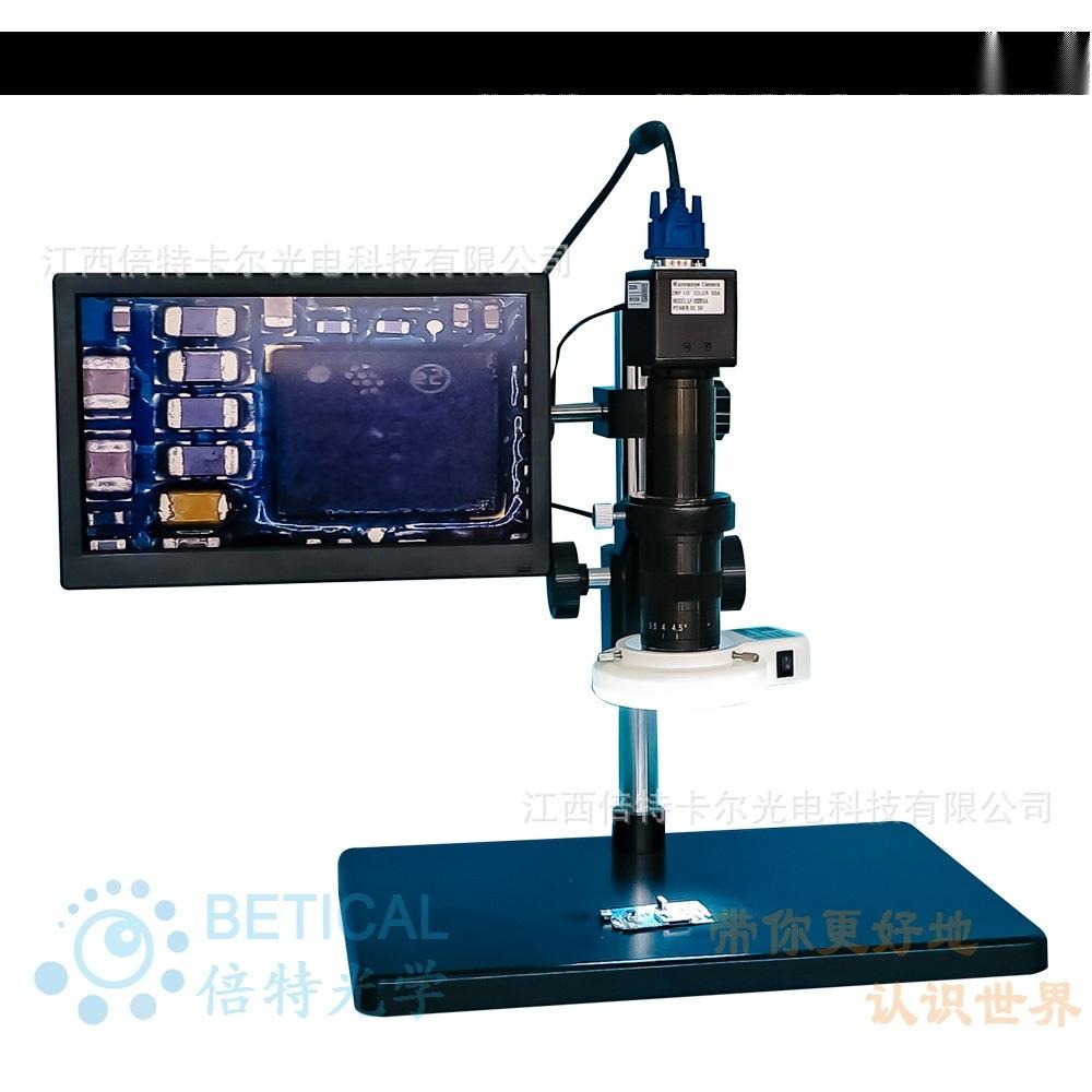 XDC-10A-200VGA002.jpg