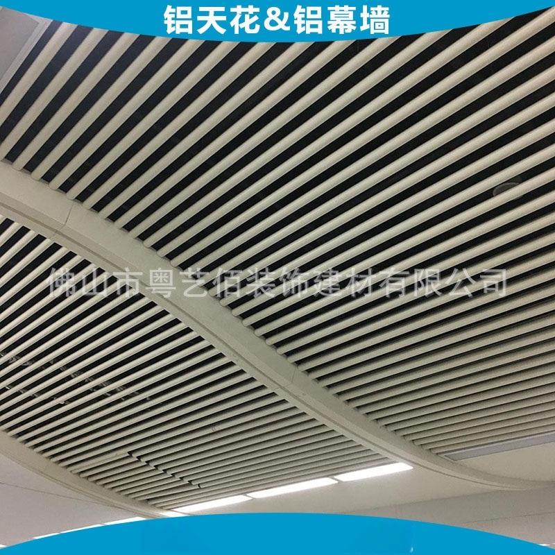 铝圆管吊顶 (3)