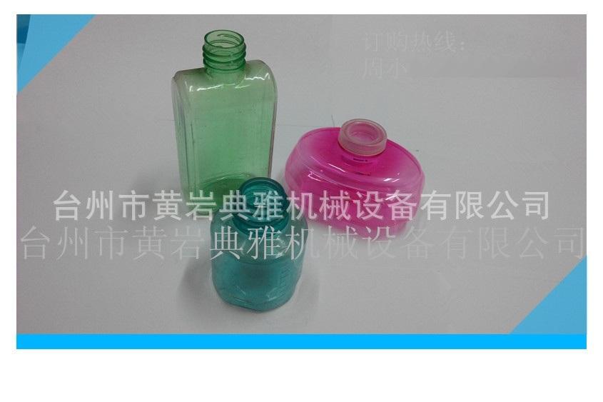化妆瓶 2