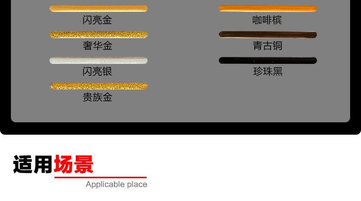 北京昌平瓷磚美縫劑