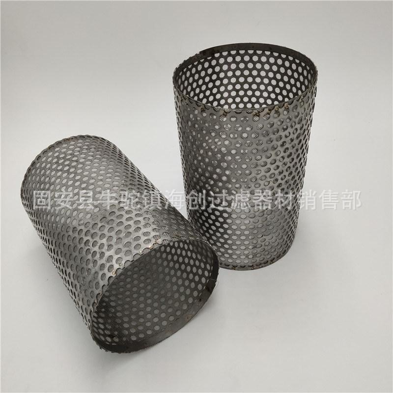 不锈钢过滤网 (4)