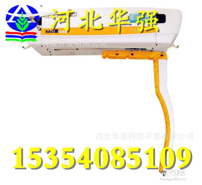 c932db086e13348de457cb1cf36b0b