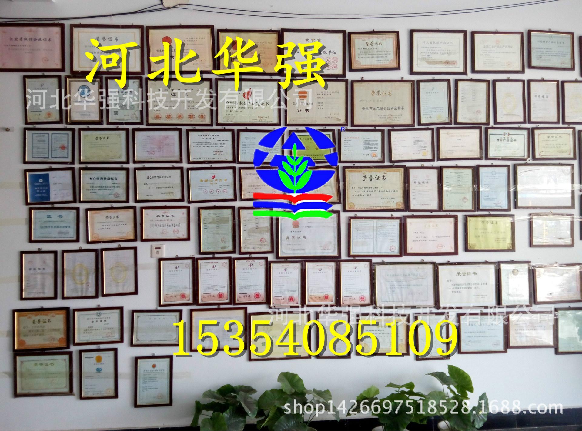 P60329-092221