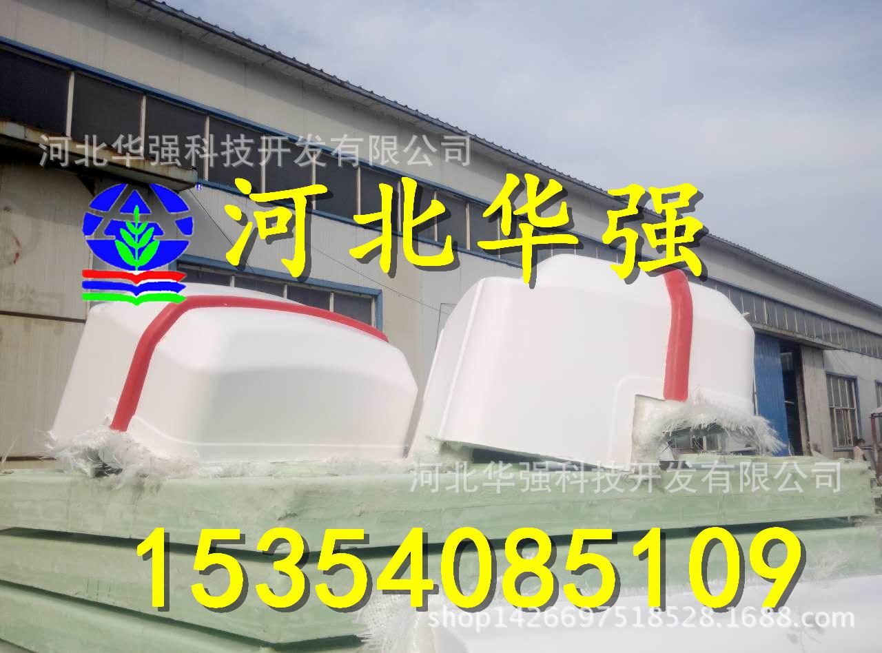 445936540718214716