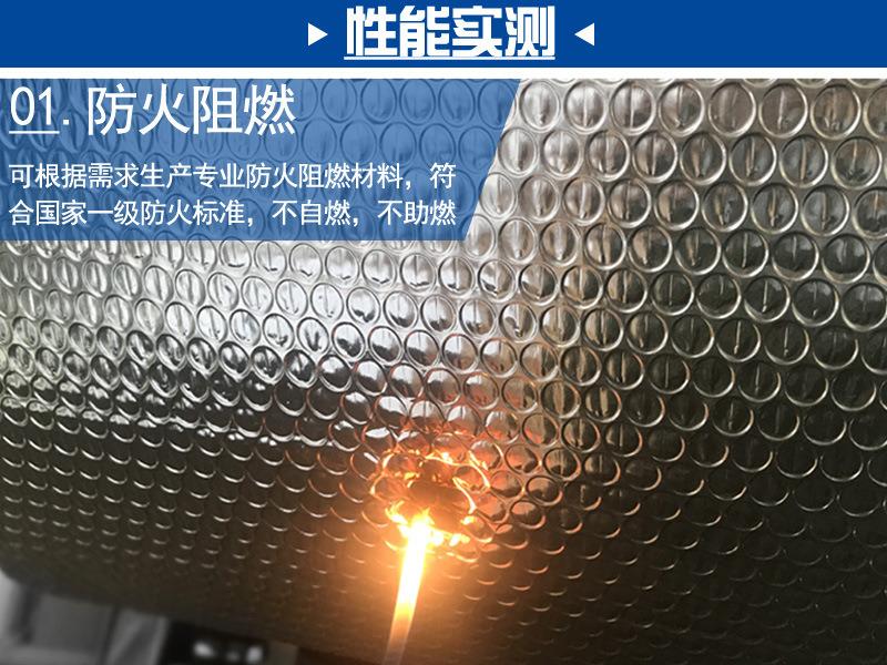 隔热材模板