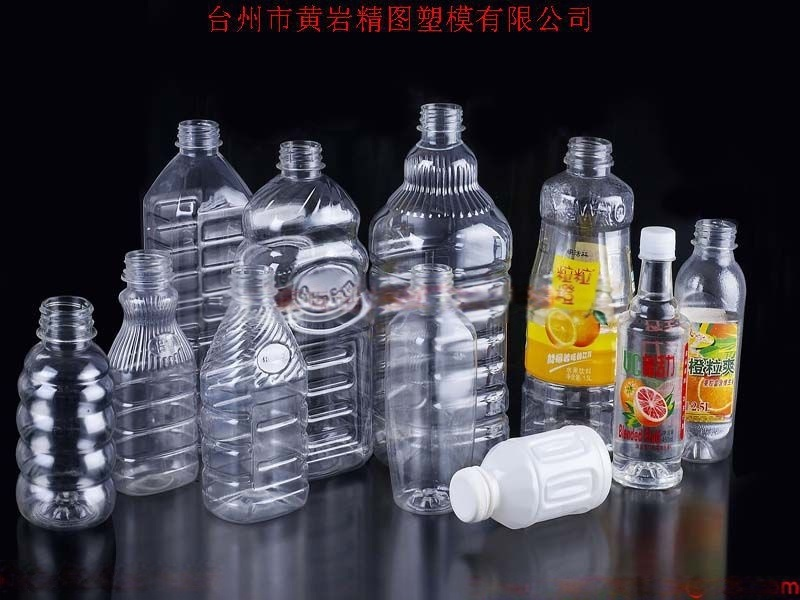 11PET塑料瓶18857601169