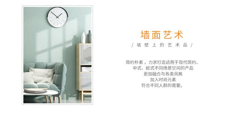 东莞市恒优装饰材料有限公司_03.jpg
