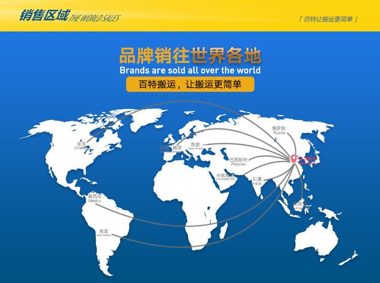 厂家直销定制淮安电动平车模具转运车