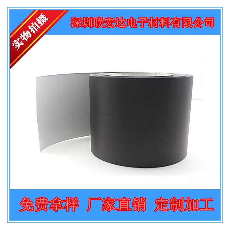 黑色导电布胶带-7