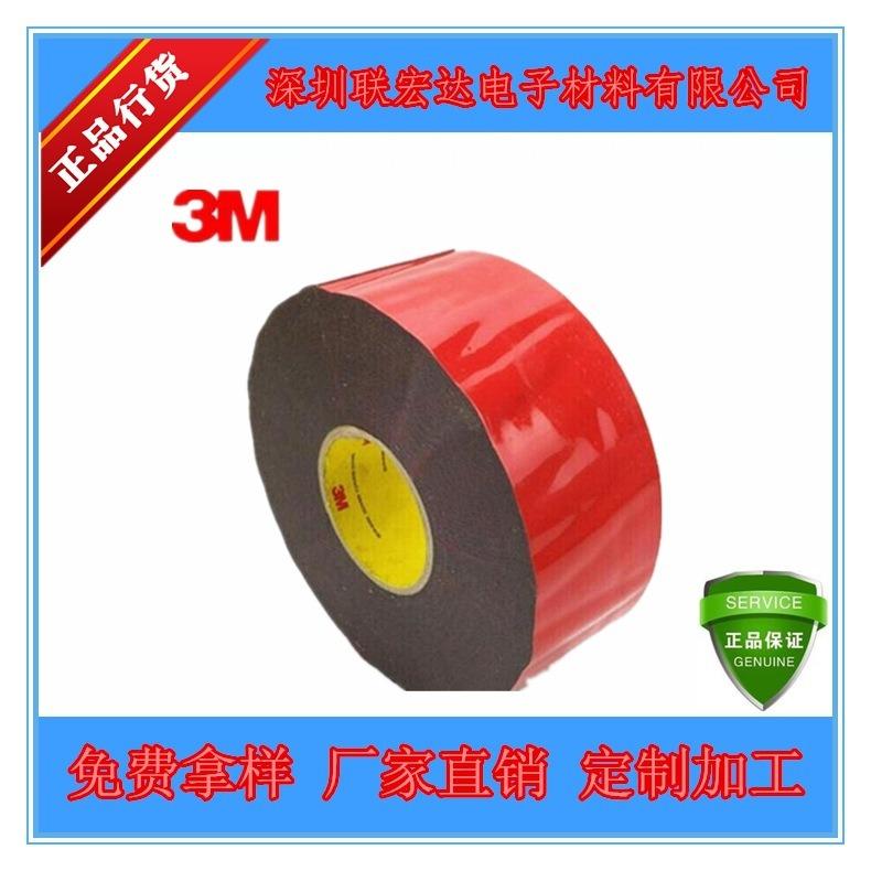 3MEX4008-5