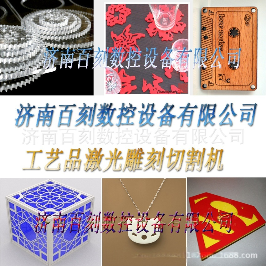 工藝品鐳射機樣品