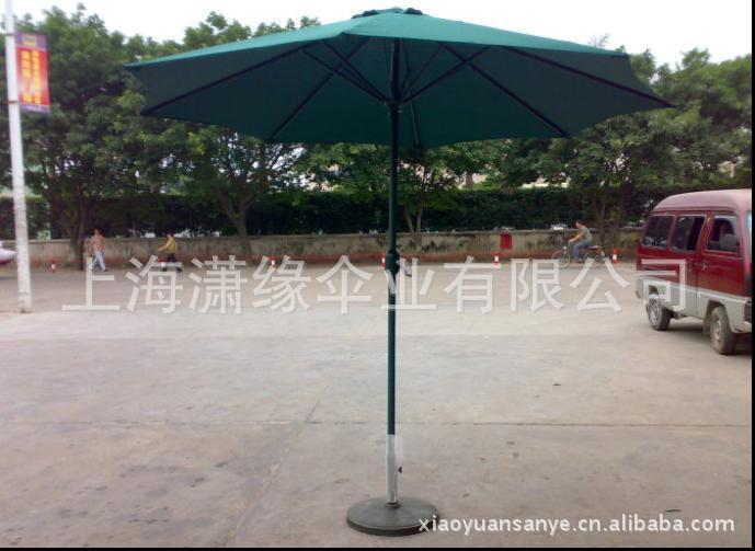 二米七直径中柱庭院伞
