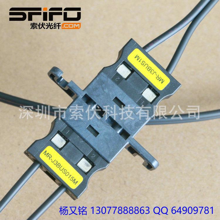 AMP三菱MR-J3BUS伺服塑料光纤线_0035.jpg