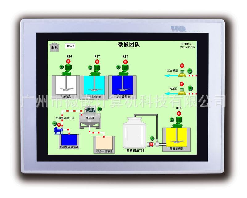10寸工业触摸屏,可编程工业平板电脑,嵌入式工业平板电脑厂家价格