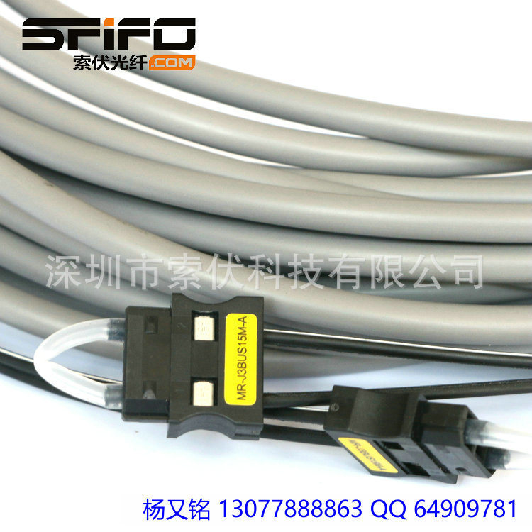 AMP三菱MR-J3BUS伺服塑料光纖線_0012.jpg