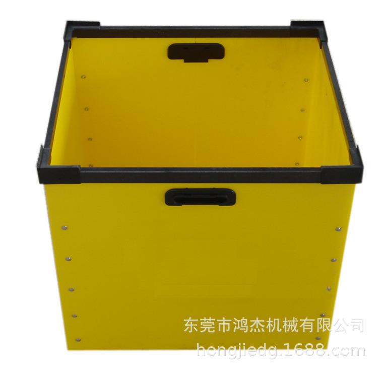 中空板箱3