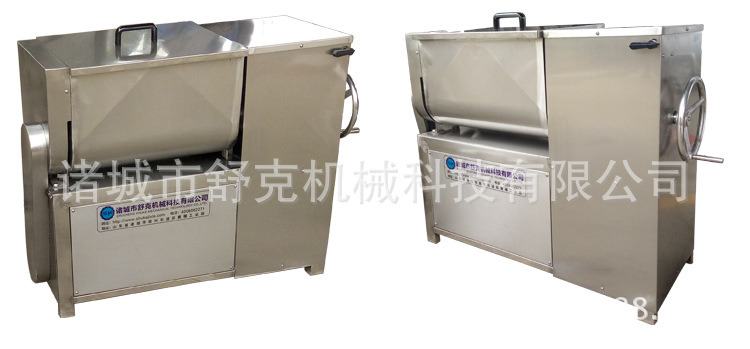 200L真空拌餡機  肉類加工設備大型真空拌餡機廠家現貨包郵價