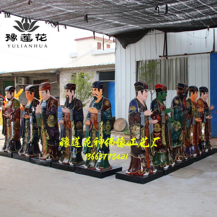 十殿阎罗神像、河南佛像生产厂家、勾魂使者