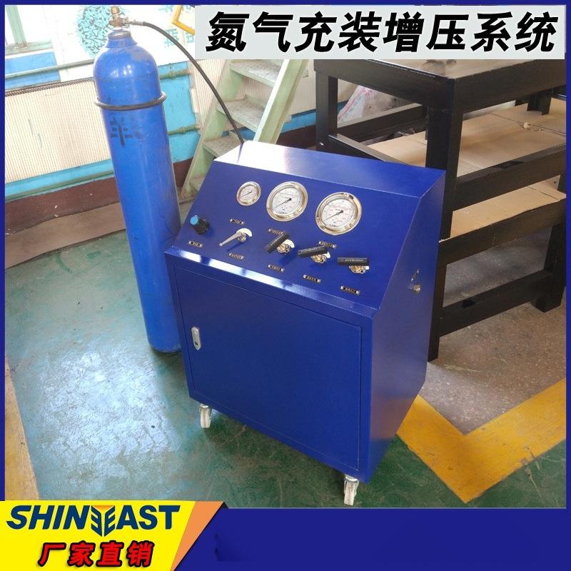 氮气增压充装系统.jpg
