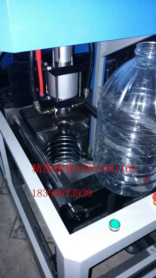 10L吹瓶機塑料壺模具18857601169