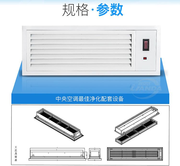 迴風口空氣淨化器-750_08