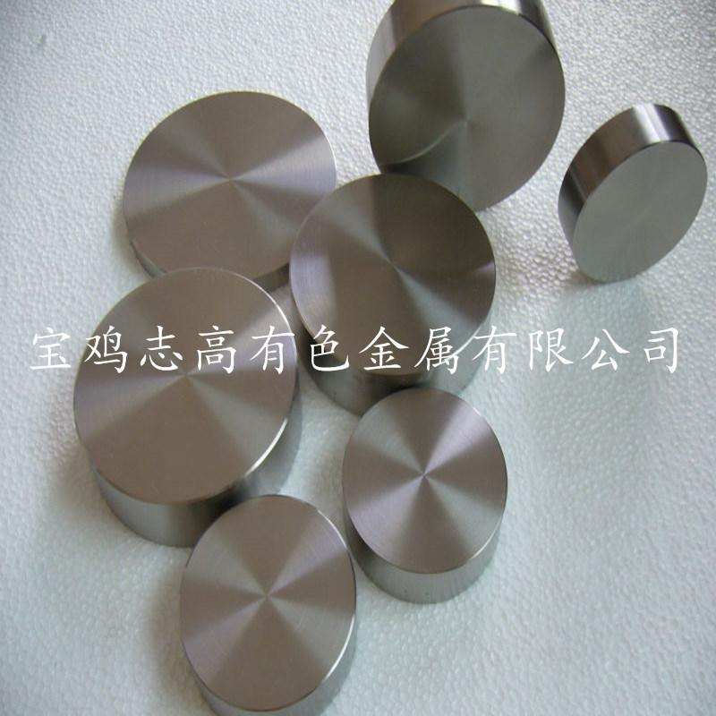 titanium_font_b_disk_b_font_di