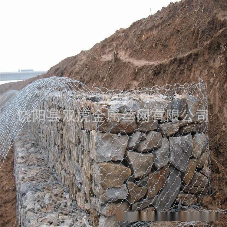 石笼网33