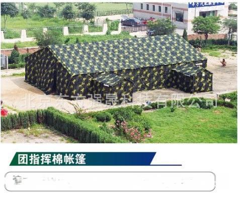 团指挥棉帐篷·12000.jpg