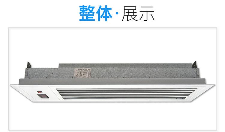 迴風口空氣淨化器-750_12