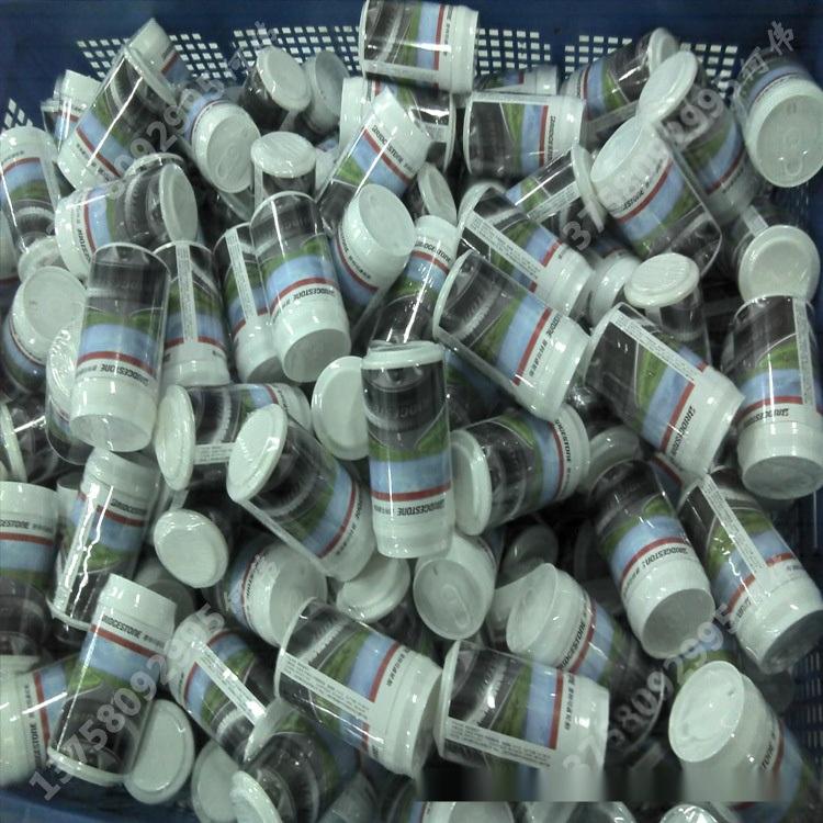 13758092995@163.com.功能桶湿巾