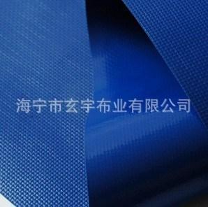 彩色夾網深藍