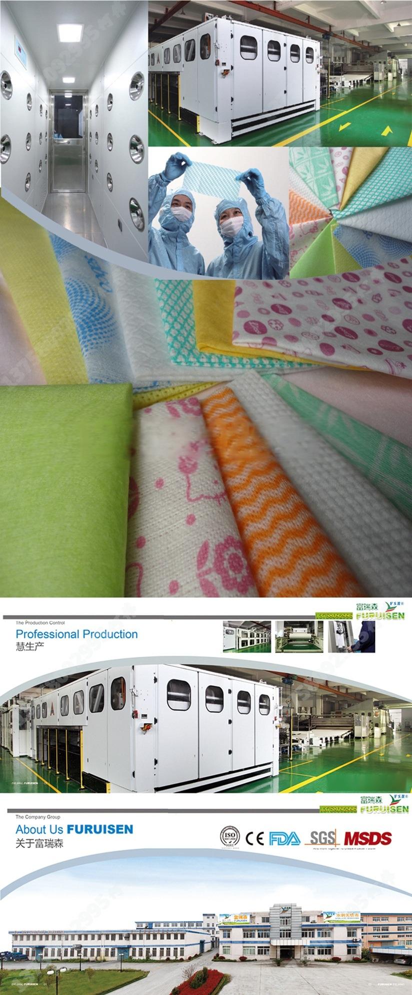 布料产品详细简介底图2(750宽度)