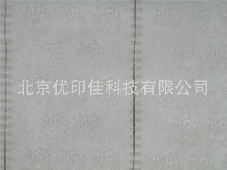 防僞紙現貨221