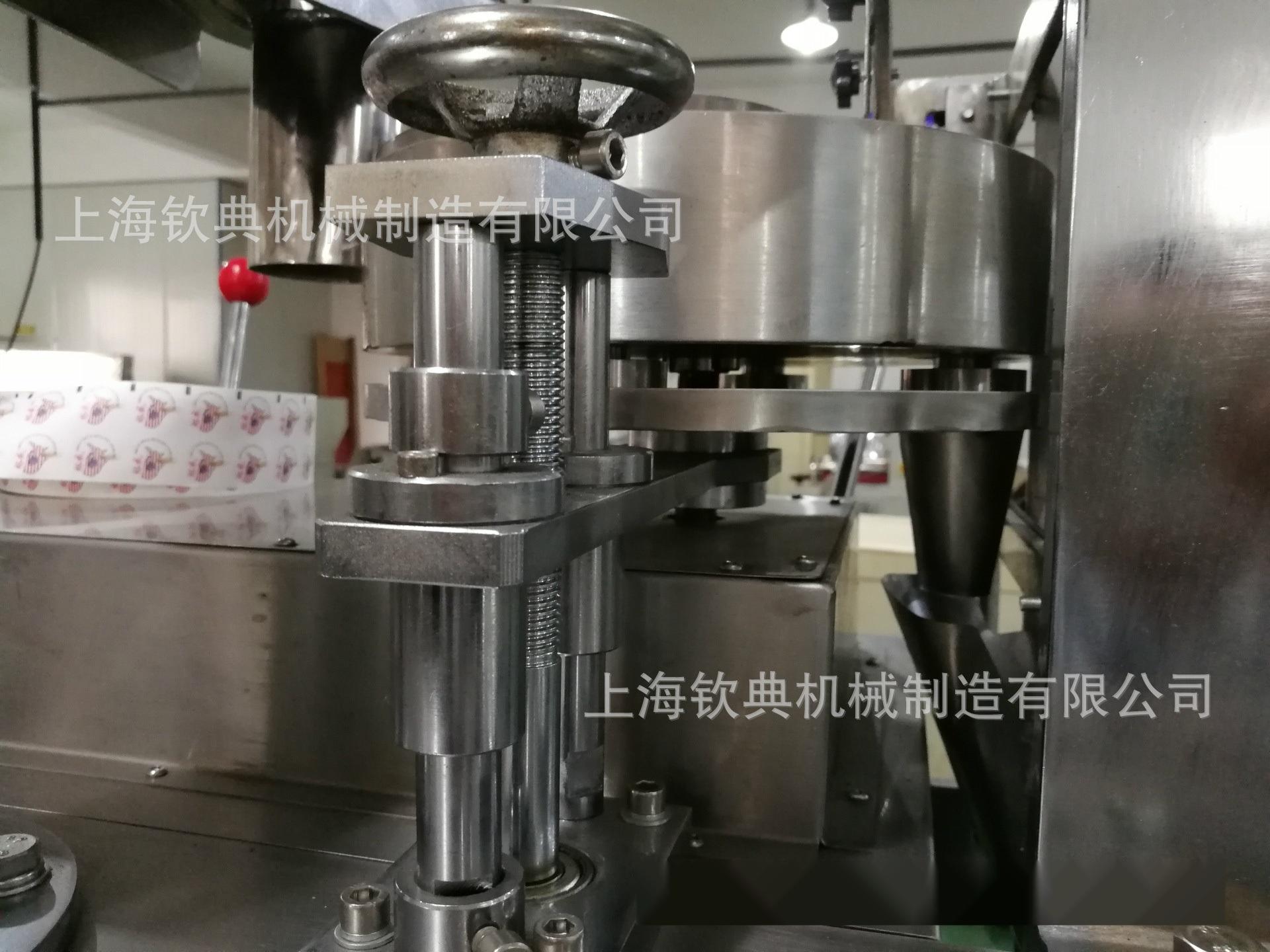 廠家定製欽典多功能全自動掛線籤袋泡茶葉充填灌裝封口包裝機