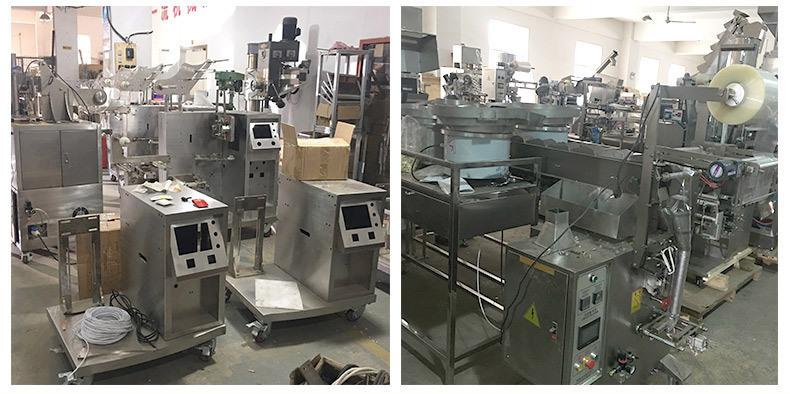 QD-18茶叶包装机 一次性商务袋泡茶全自动茶叶包装机(一体机)