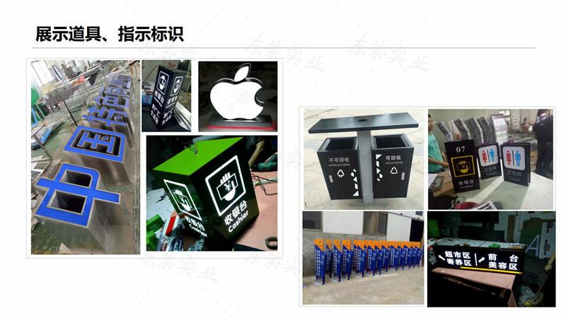 东莞市东荣实业投资有限公司_9.jpg